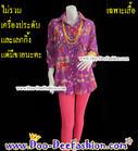 เสื้อลายดอกผู้หญิง เสื้อสงกรานต์ผู้หญิง เชิ้ตลายดอกผู้หญิง เสื้อย้อนยุคผู้หญิง (ไซส์ XXL : รอบอก 46 นิ้ว) (ดูไซส์ส่วนอื่น คลิ๊กค่ะ)