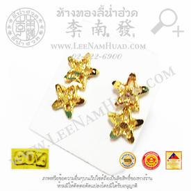 https://v1.igetweb.com/www/leenumhuad/catalog/p_1456873.jpg