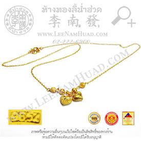 https://v1.igetweb.com/www/leenumhuad/catalog/p_1576351.jpg