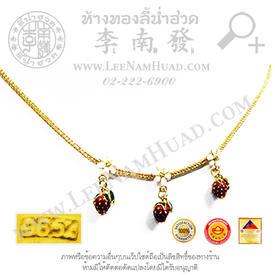 https://v1.igetweb.com/www/leenumhuad/catalog/e_1112327.jpg