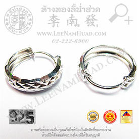 http://www.igetweb.com/www/leenumhuad/catalog/e_937769.jpg
