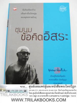 http://www.igetweb.com/www/triluk/catalog/p_1015549.jpg