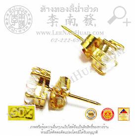 http://www.igetweb.com/www/leenumhuad/catalog/p_1458508.jpg