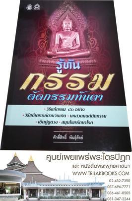 http://www.igetweb.com/www/triluk/catalog/p_1958224.jpg