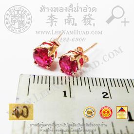 https://v1.igetweb.com/www/leenumhuad/catalog/e_1469686.jpg