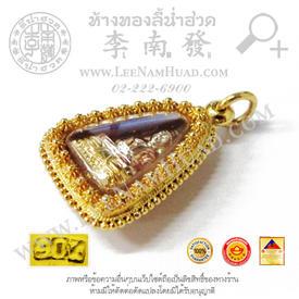 https://v1.igetweb.com/www/leenumhuad/catalog/p_1925355.jpg