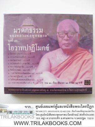 http://www.igetweb.com/www/triluk/catalog/p_1040013.jpg