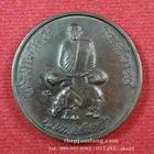 เหรียญกลมหลวงพ่อสัมฤทธิ์(16) วัดถ้ำแฝด รุ่นแซยิด 72 เนื้อทองแดง ปี 2538