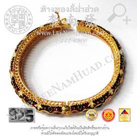 https://v1.igetweb.com/www/leenumhuad/catalog/e_1387561.jpg