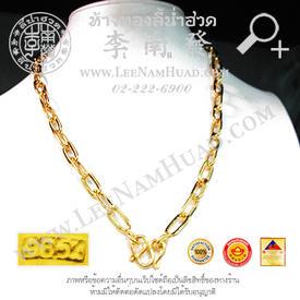 https://v1.igetweb.com/www/leenumhuad/catalog/e_1103440.jpg