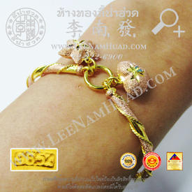 http://www.igetweb.com/www/leenumhuad/catalog/e_1488794.jpg