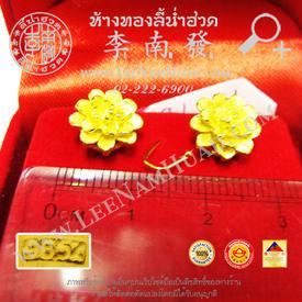 https://v1.igetweb.com/www/leenumhuad/catalog/e_995323.jpg