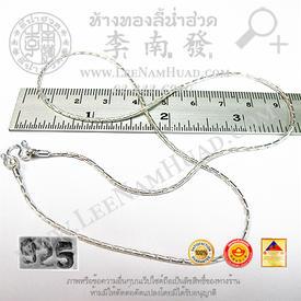 https://v1.igetweb.com/www/leenumhuad/catalog/e_1010448.jpg