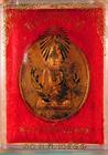 เหรียญพระไพรีพินาศ วัดบวรนิเวศวิหาร ปี๔๑