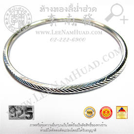 http://v1.igetweb.com/www/leenumhuad/catalog/p_1375925.jpg
