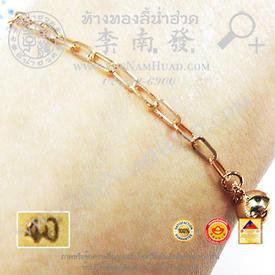 https://v1.igetweb.com/www/leenumhuad/catalog/e_1113326.jpg