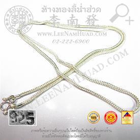 https://v1.igetweb.com/www/leenumhuad/catalog/e_944786.jpg