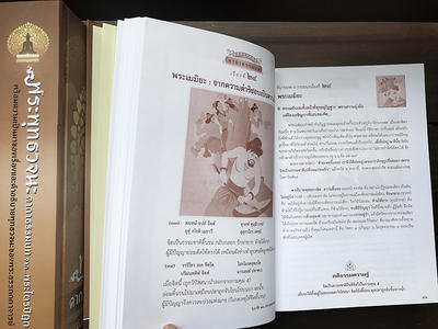 http://www.igetweb.com/www/triluk/catalog/e_1564570.jpg