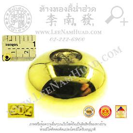https://v1.igetweb.com/www/leenumhuad/catalog/p_1244569.jpg