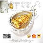 พระขนาดเล็กพระพุทธชินราชกรอบหยดน้ำแกะลาย No.1(ขนาด12มิล) (เงิน 92.5%)
