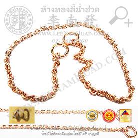 https://v1.igetweb.com/www/leenumhuad/catalog/p_1286013.jpg