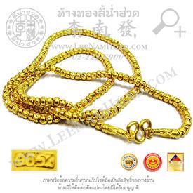https://v1.igetweb.com/www/leenumhuad/catalog/e_1103450.jpg