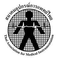 การประชุมวิชาการอุปกรณ์การแพทย์ (ครั้งที่ 28)