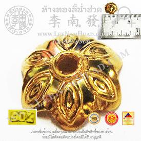 https://v1.igetweb.com/www/leenumhuad/catalog/e_1031825.jpg