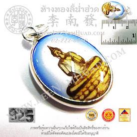 https://v1.igetweb.com/www/leenumhuad/catalog/e_1082211.jpg