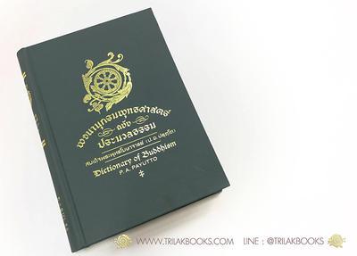 http://www.igetweb.com/www/triluk/catalog/e_1568692.jpg