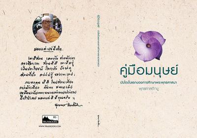 http://www.igetweb.com/www/triluk/catalog/e_1049489.jpg