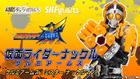 SHFiguarts Rider knuckle walnut Arms : Tamashii web Shop