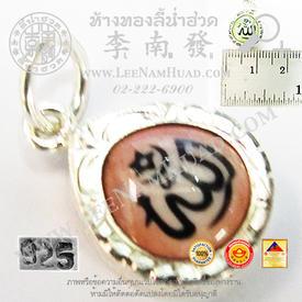 https://v1.igetweb.com/www/leenumhuad/catalog/e_865515.jpg