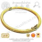 กำไลข้อมือหลอดจิกเพชรชุปทอง(ขนาด4มิล)(น้ำหนัก5.6กรัม)(1.6นิ้วจีน)(2.5นิ้วฟุต) ทอง18k