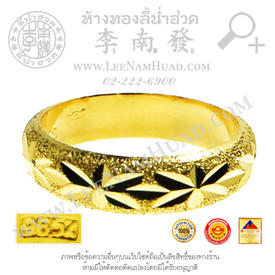 https://v1.igetweb.com/www/leenumhuad/catalog/p_1205115.jpg