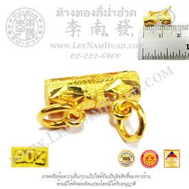 http://v1.igetweb.com/www/leenumhuad/catalog/e_1112872.jpg
