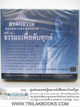 http://www.igetweb.com/www/triluk/catalog/p_1039927.jpg
