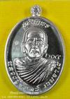เหรียญเจริญพรบน รุ่นแรก หลวงปู่จันทร์ เขมจาโร วัดประชาสามัคคี รัตนบุรี สุรินทร์ ปี 2559