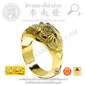https://v1.igetweb.com/www/leenumhuad/catalog/e_1115600.jpg