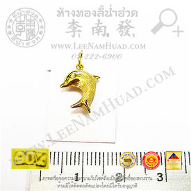 https://v1.igetweb.com/www/leenumhuad/catalog/e_1003395.jpg