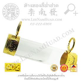 http://v1.igetweb.com/www/leenumhuad/catalog/e_1113024.jpg