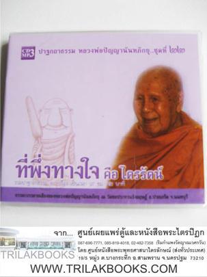 http://www.igetweb.com/www/triluk/catalog/p_1050056.jpg