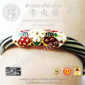 https://v1.igetweb.com/www/leenumhuad/catalog/e_1375688.jpg