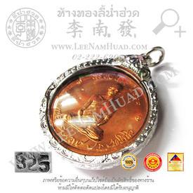 http://v1.igetweb.com/www/leenumhuad/catalog/p_1875764.jpg
