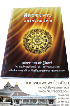 http://v1.igetweb.com/www/triluk/catalog/p_1353886.jpg