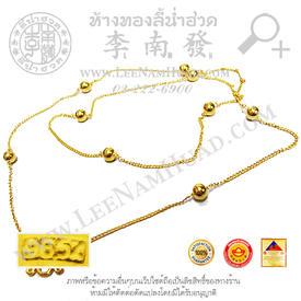 https://v1.igetweb.com/www/leenumhuad/catalog/p_1302652.jpg