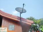 จานระบบ KU-Band ขนาด 60 cm