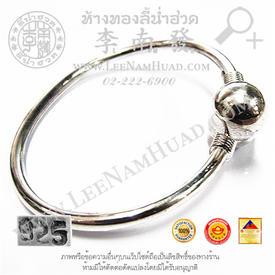 https://v1.igetweb.com/www/leenumhuad/catalog/e_931362.jpg