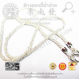 https://v1.igetweb.com/www/leenumhuad/catalog/p_1220645.jpg