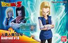 Figure-rise Standard - Dragon Ball: Android #18 Plastic Model